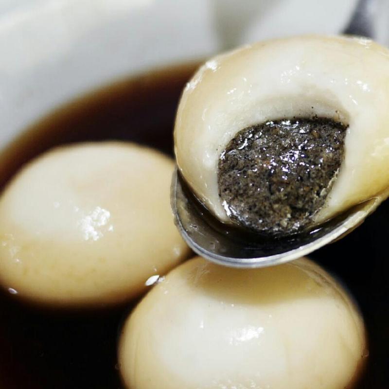 Black Sesame Tong Yuen