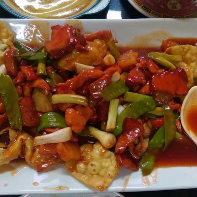 Kam Lu Wantan