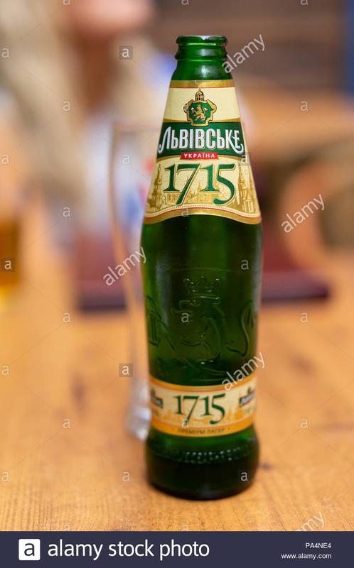 Lvivske Beer