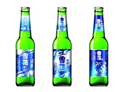 Snow Beer