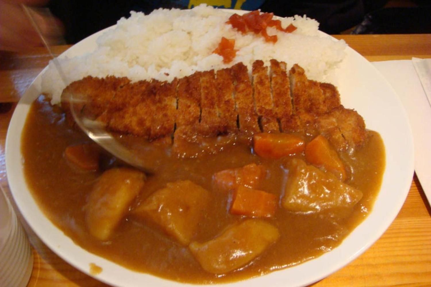 Tonkatsu Curry Rice
