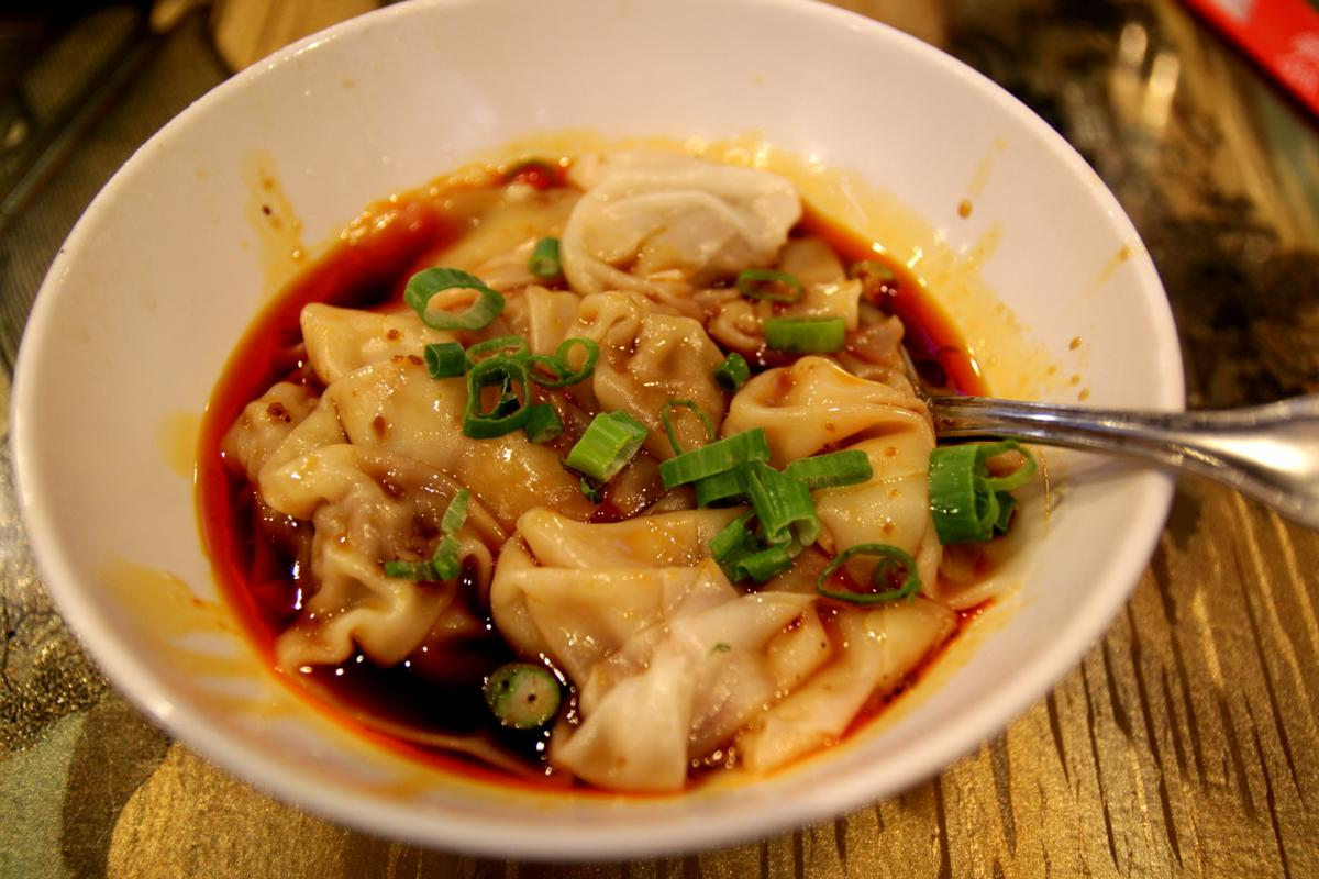 Wontons With Red Hot Sauce