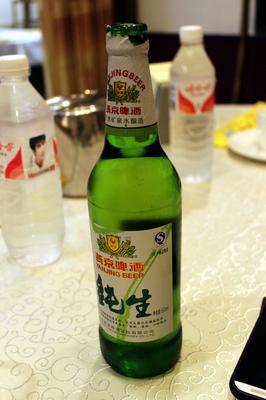 Yanjing 10 Beer
